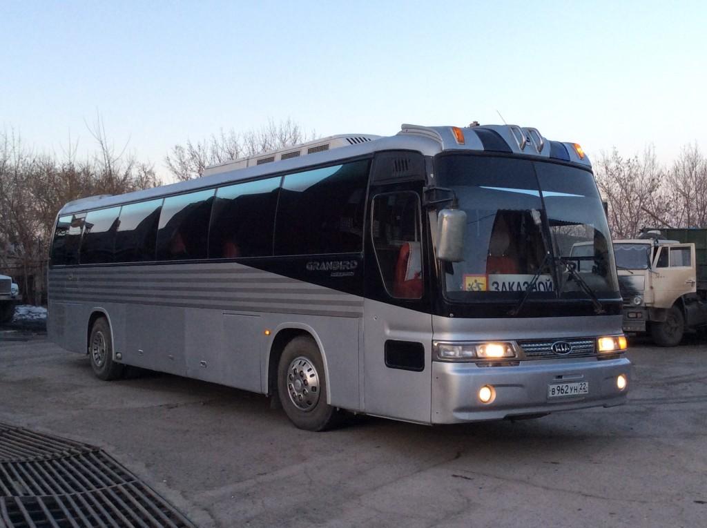 популярны можно автобус киа грандберд фото мною любит общаться